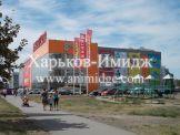 b_162_122_16777215_00___images_presentation_s-saltovka-07.jpg